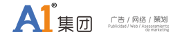 Grupo A1 | 西班牙华人广告公司 | 印刷|喷绘|网站|广告牌 Logo